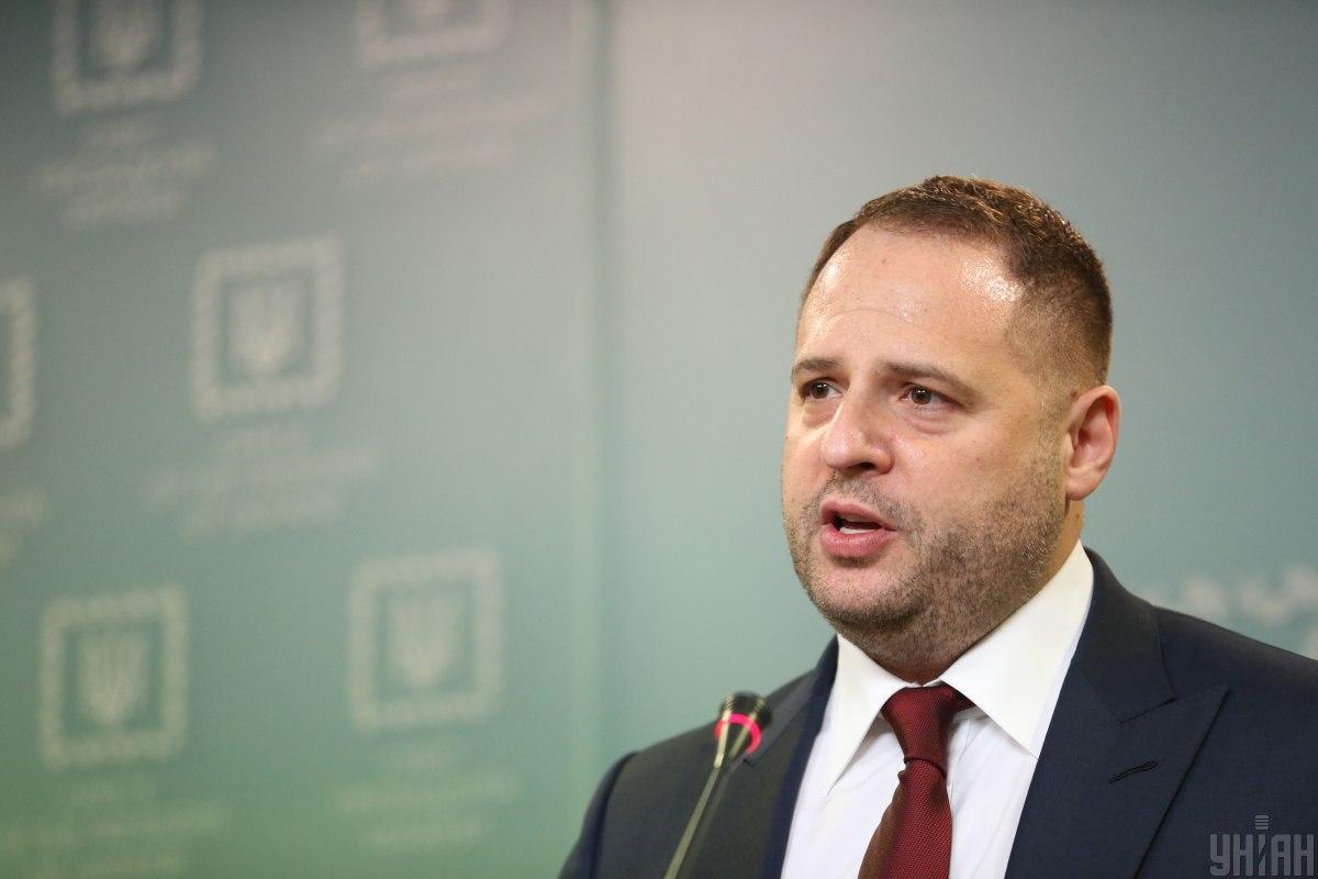 Новый глава Офиса президента Андрей Ермак / Фото: УНИАН