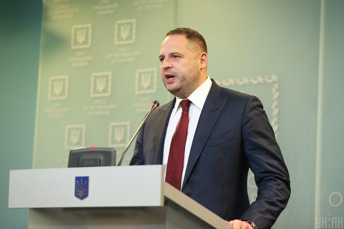 Глава Офиса президента Андрей Ермак встретился с послами стран G7 и ЕС / Фото: УНИАН