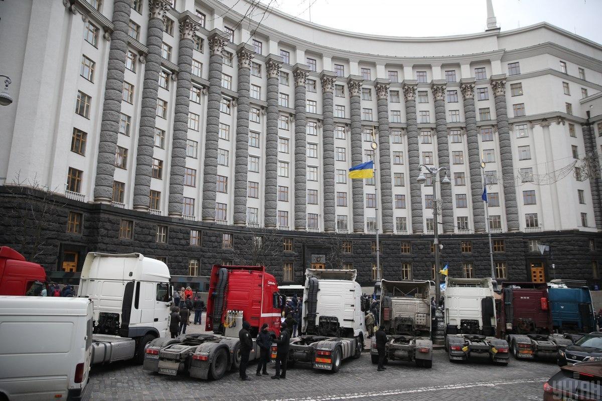 12 февраля началась предупредительная акция / фото УНИАН