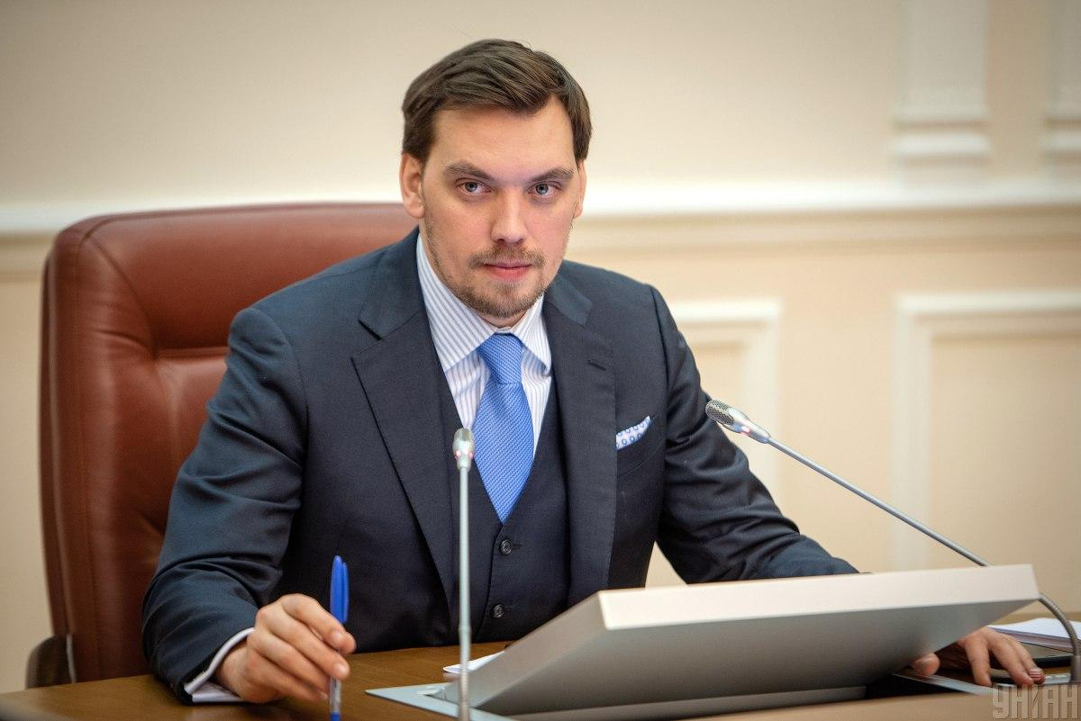 Oleksiy Honcharuk / Photo from UNIAN