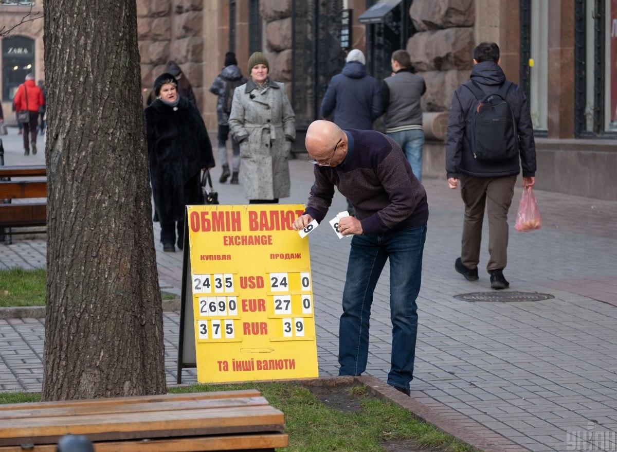 Экономика Украины продолжает оживать после коронакризиса / фото УНИАН