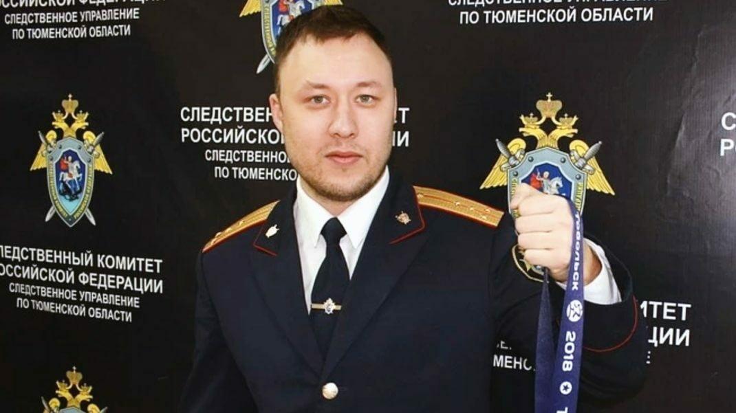 По информации СМИ, силовика, чье повышение отмечали, уже уволили / tyumen.sledcom.ru