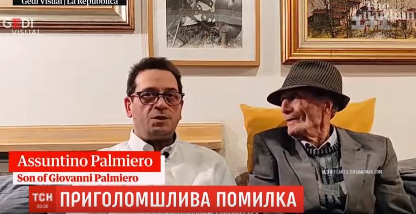 Дідусеву 101 рік / скріншот відео ТСН