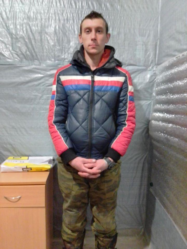 При собі затриманий мав адресну довідку і сумку з особистими речами/ фото Joint Forces Operation