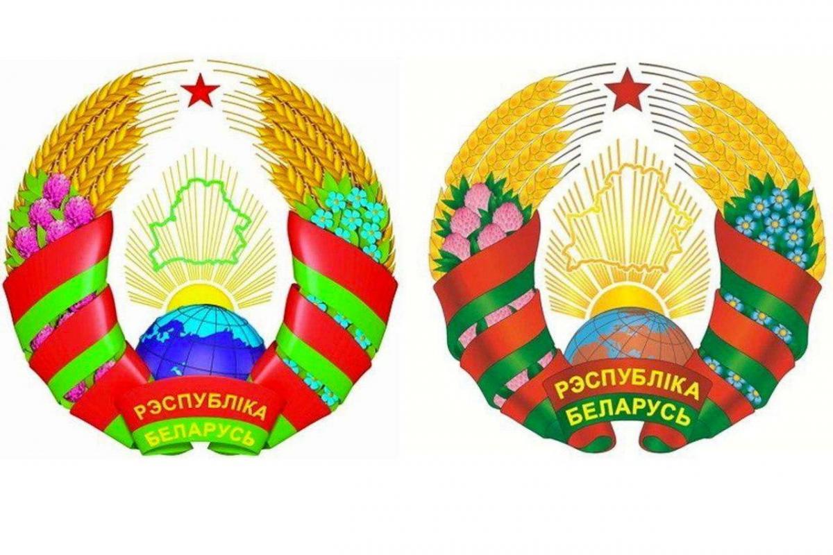 Россию заменят на Европу на гербе Беларуси (слева - старый, справа - новый)