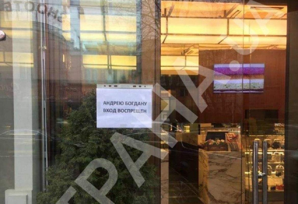 The café is reportedly owned by Mykhailo Brodskyy / Photo from strana.ua