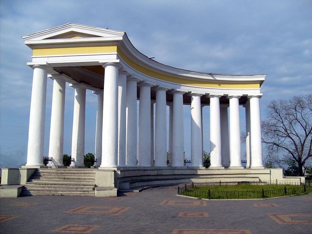 Колоннада в Одессе / histodessa.ru