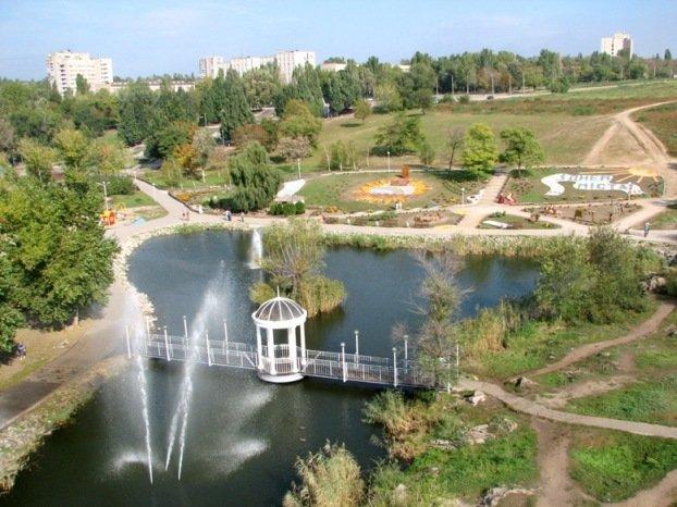 Парк в Запорожье / zaporizhzhia.city