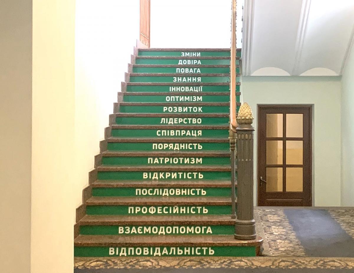 Идея принадлежит председателю ОГА Андрею Прокопенко / фото УНИАН