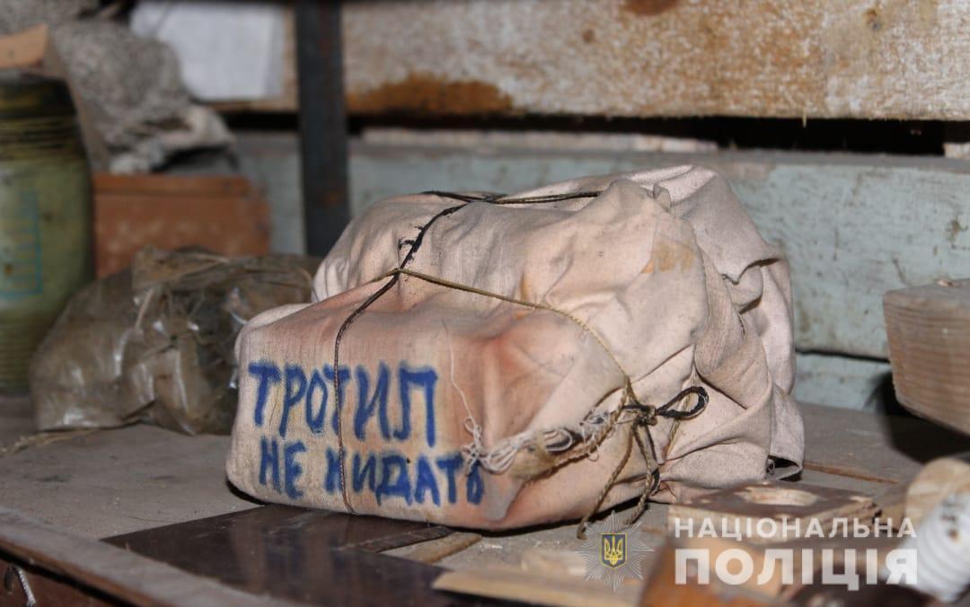 Тротил нашли в подвале 5-этажного дома / фото НПУ