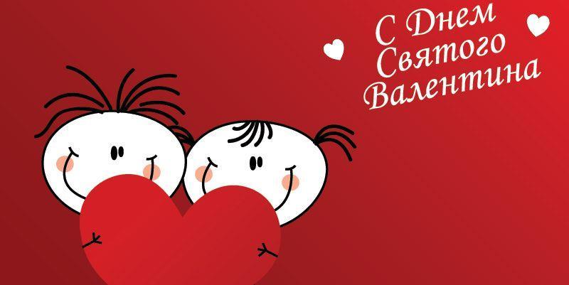 День святого Валентина дата / фото pinterest.com