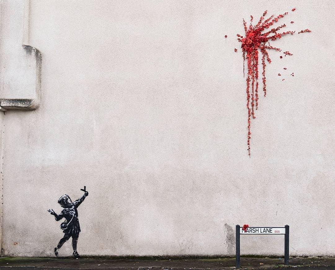 Бенксі створив свою «валентинку» / фото instagram.com/banksy/