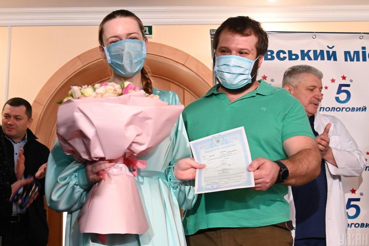 В Киеве презентовали новую услугу / фото УНИАН
