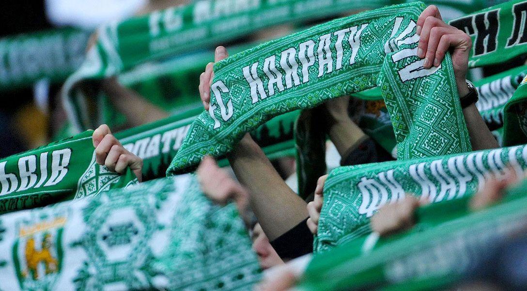 Карпаты исключат из УПЛ / фото ФК Карпаты