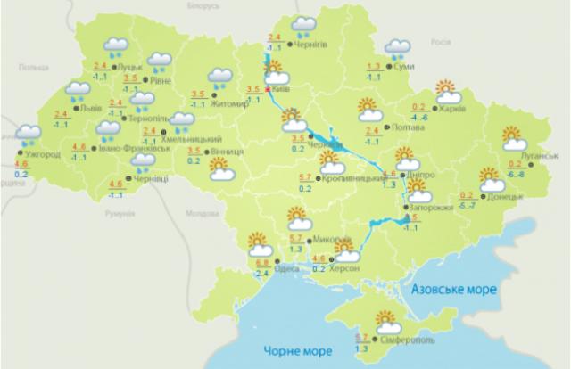 Прогноз погоди на 15 лютого від Укргідрометцентру
