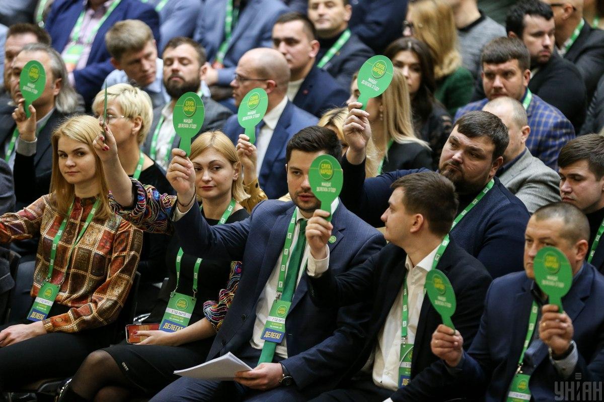 Слуга народу - у партії призначили керівників обласних осередків/ фото УНІАН
