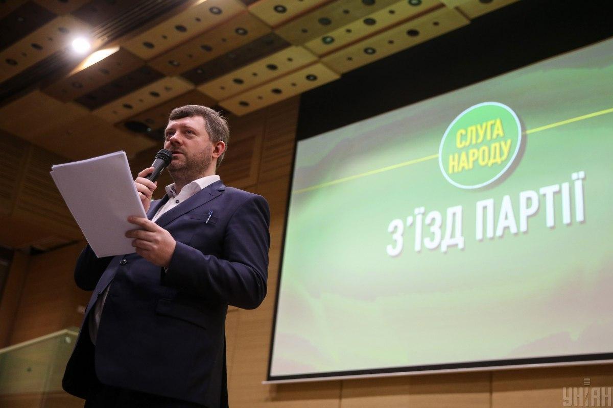 Сейчас форму этих месседжей еще обсуждают, говорит Корниенко / фото УНИАН