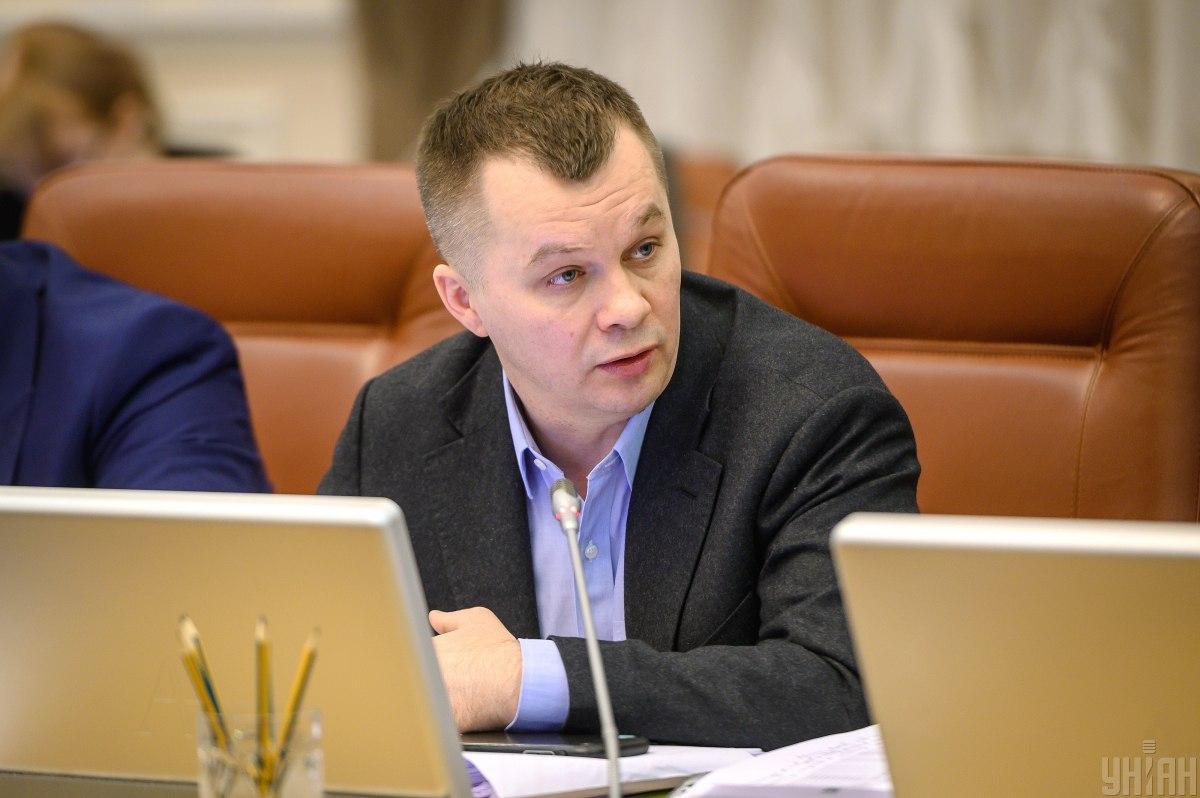 Милованов представил стратегию экономического роста /фото УНИАН