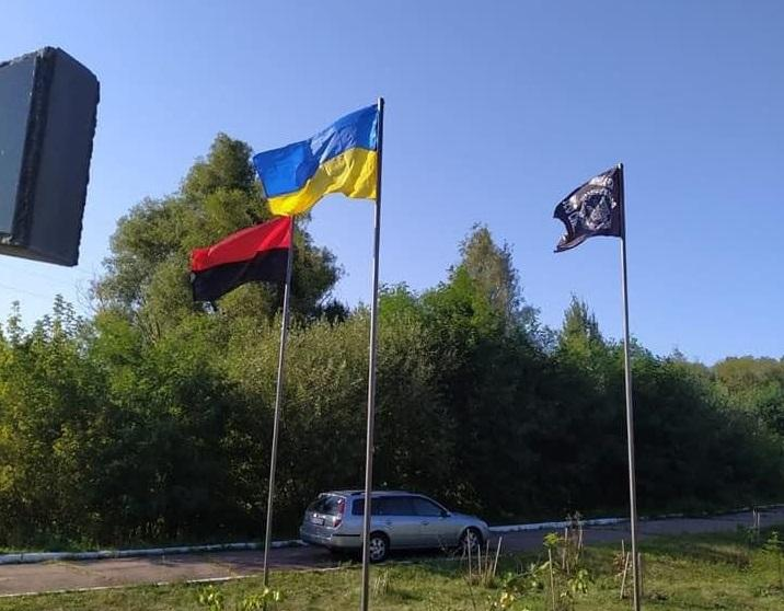 Вночі невідомі зняли з флагштоків три прапори / фото Facebook Богдана Ходаковського