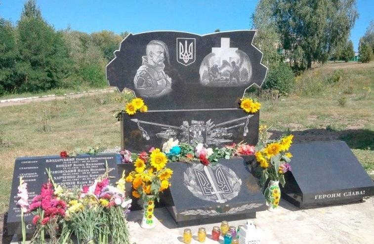 Прапори були встановлені біля меморіалу Героям українсько-російської війни / фото Перший Житомирський