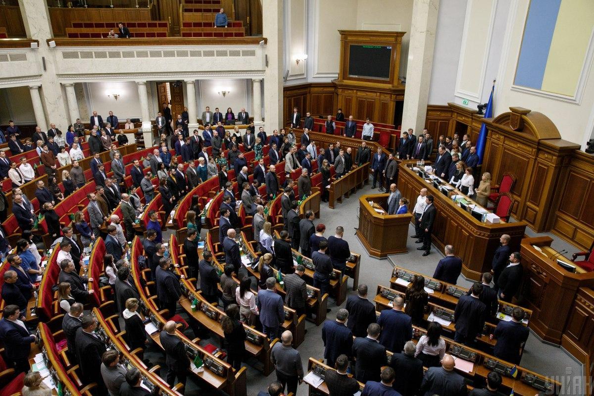 Рада может ввести двойное гражданство / фото УНИАН