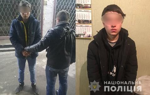 Нападавшими оказались двое местных жителей 18-ти и 19-летнего возраста / фото НПУ