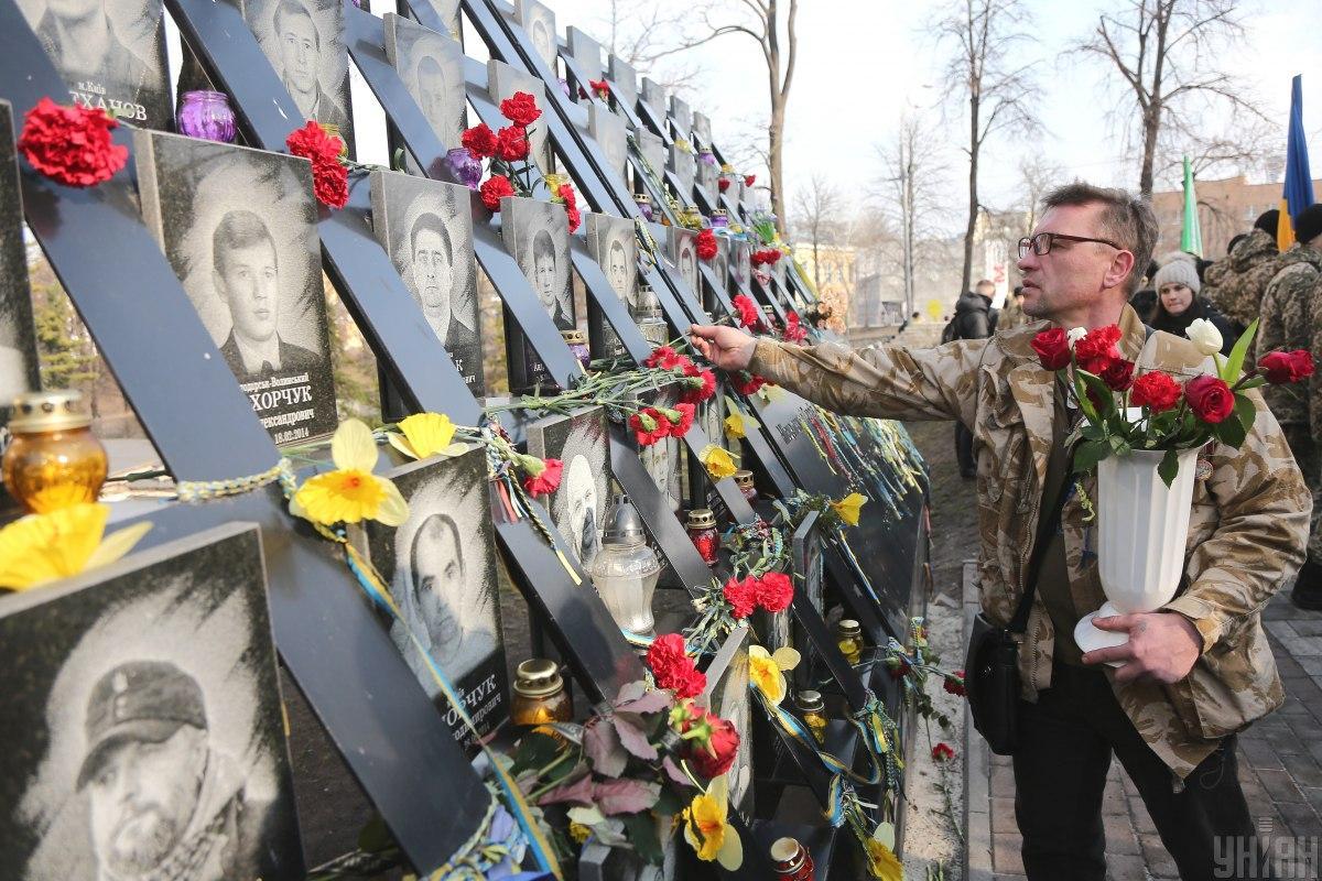 В Україні розгорівся скандал довкола меморіалу Небесної сотні / фото УНІАН