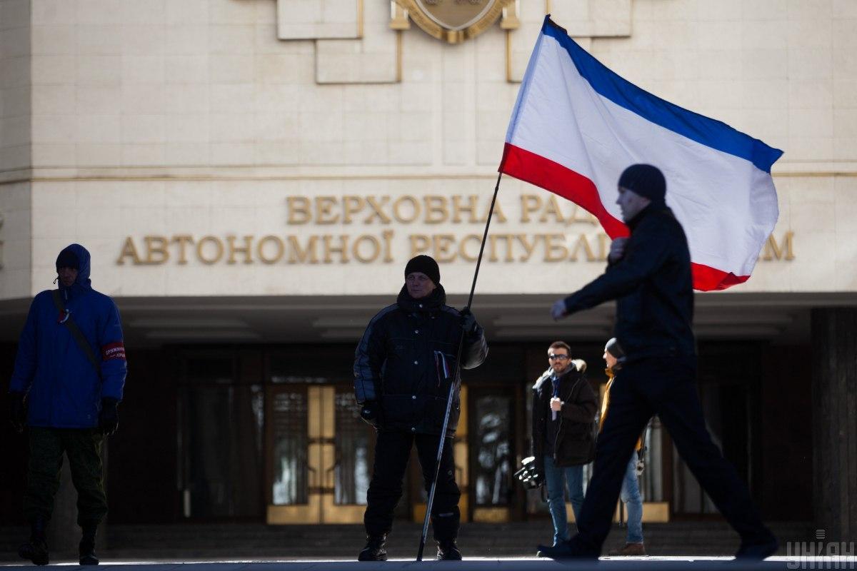 В конце февраля 2014-го РФ захватила крымский парламент / Фото: УНИАН