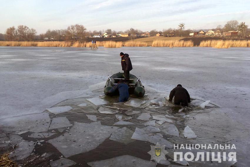 Дівчинка провалилась під крихкий лід / Фото: Нацполиция