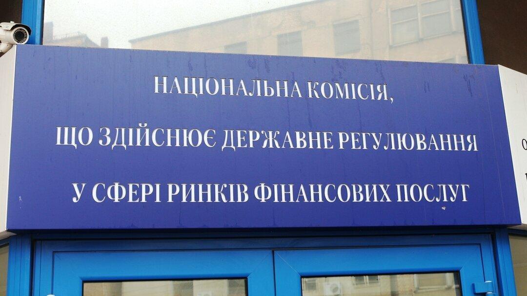 На действия страховых компаний составлено 77 актов и 45 распоряжений / delo.ua
