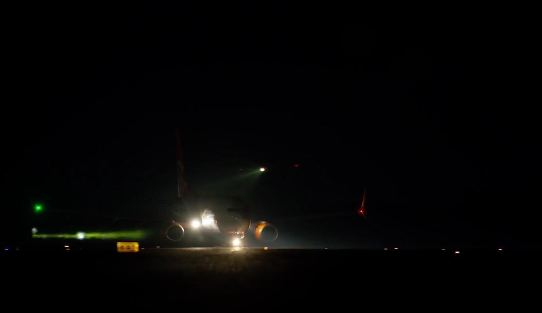 Из Киева вылетел самолет в Ухань/ скриншот
