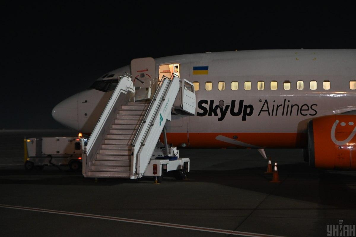 SkyUp ввела новые правила полетов / УНИАН