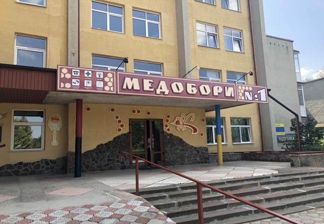 Директор санатория отказался размещать эвакуированных украинцев из-за давления громады / фото 0352.ua