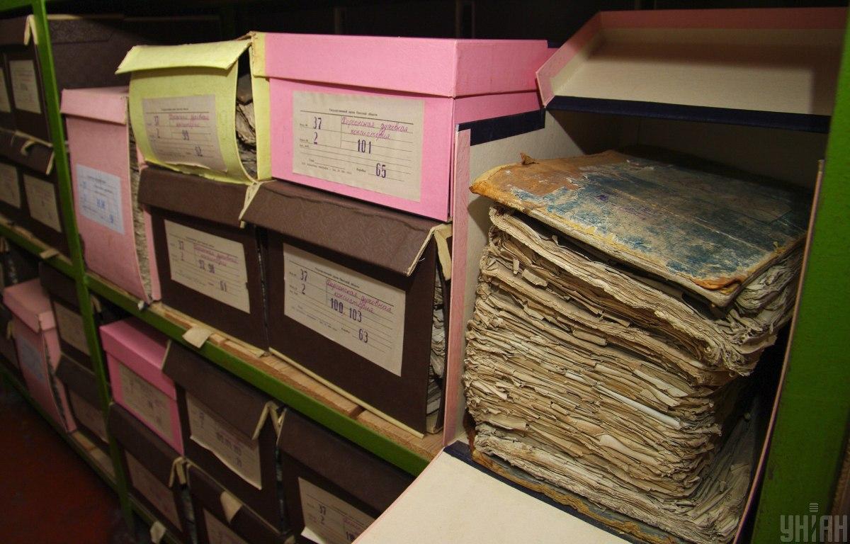 24 декабря День работников архивных учреждений / фото УНИАН