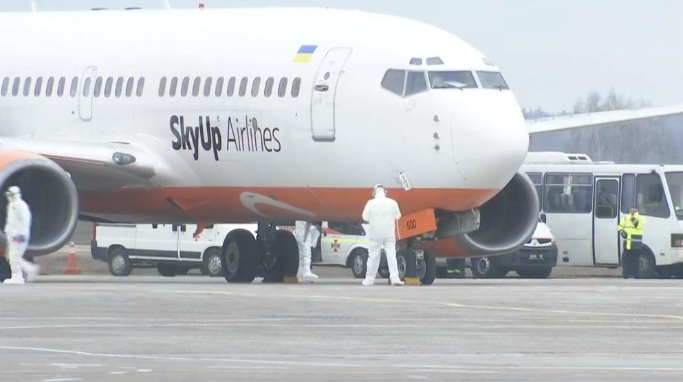 Самолет полетит в Харьков / Скриншот