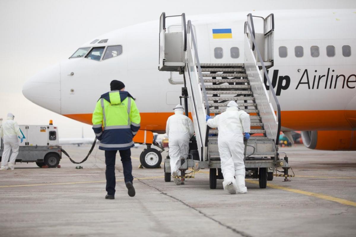 Украинцы прилетели из Китая в Харьков / facebook.com/zelenskiy95