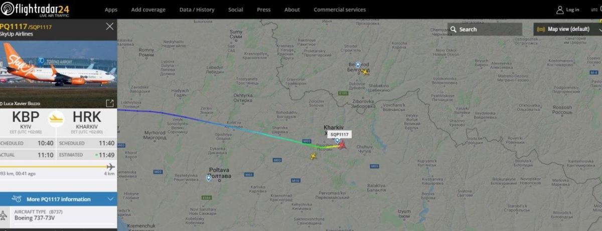 Самолет прилетел в Харьков / фото flightradar24.com