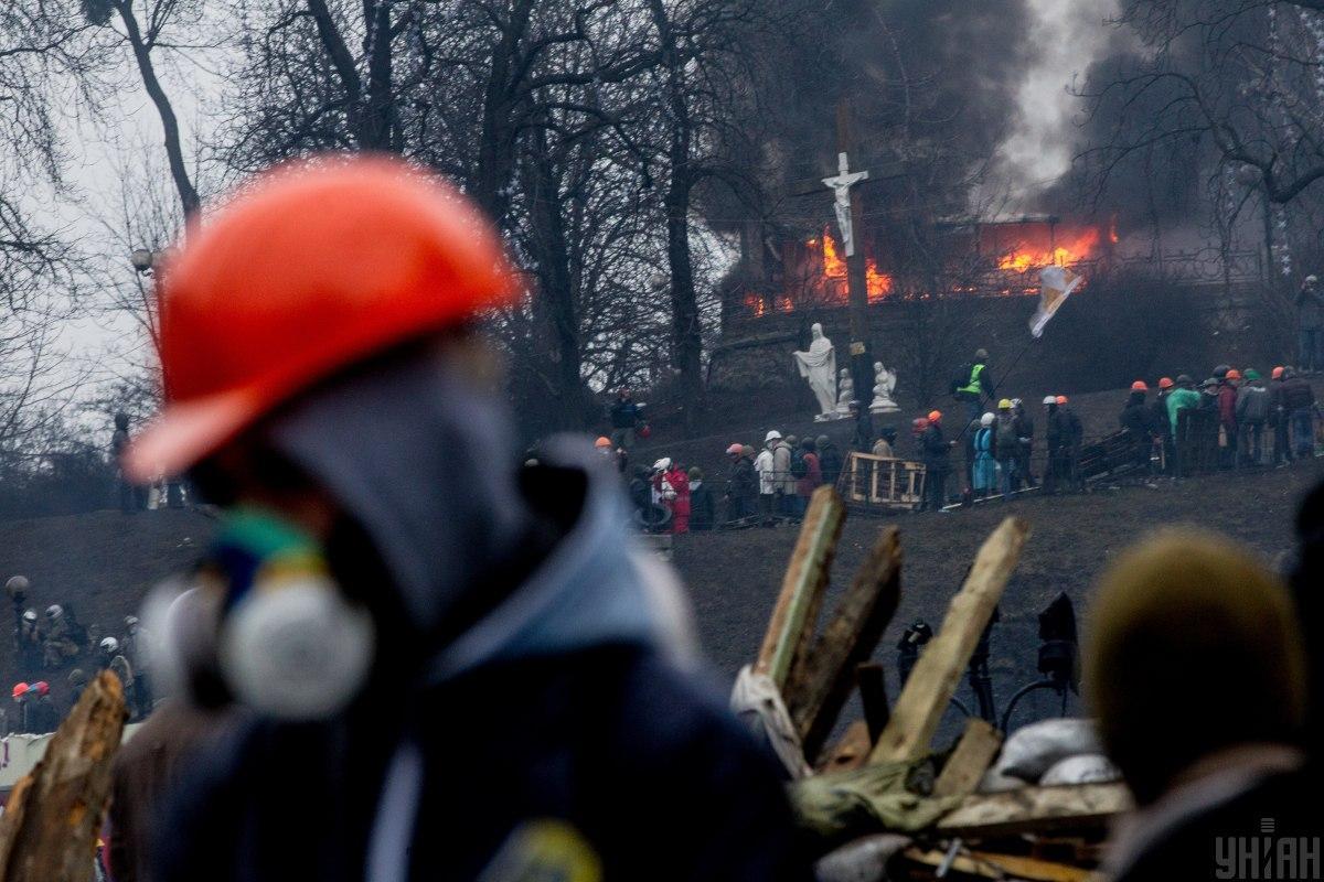 Вчора родичі загиблих Небесної сотні пікетували Офіс генпрокурора з вимогою розслідувати справи Майдану/ УНІАН