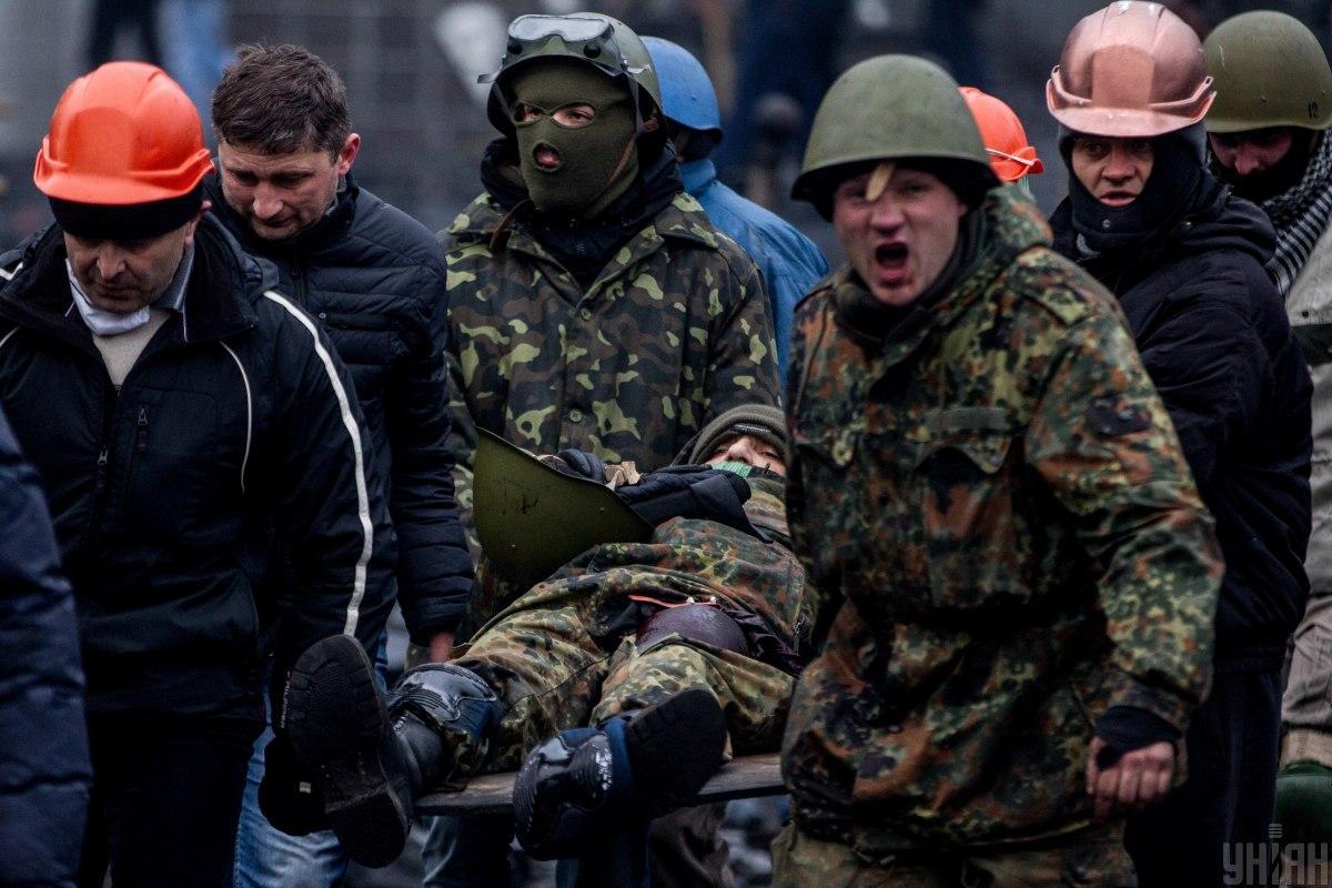 Генпрокуратура еще в феврале 2014 началауголовное производство по факту организации убийств на Майдане/ УНИАН
