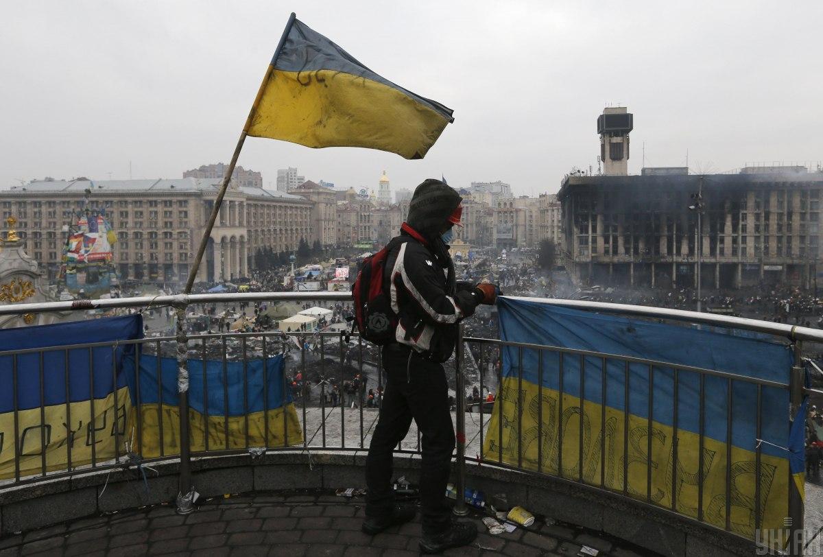 День достоинства и свободы – когда отмечают в Украине / фото УНИАН