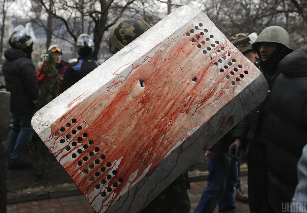 Расследование расстрела Евромайдана и сегодня остается незавершенным / УНИАН