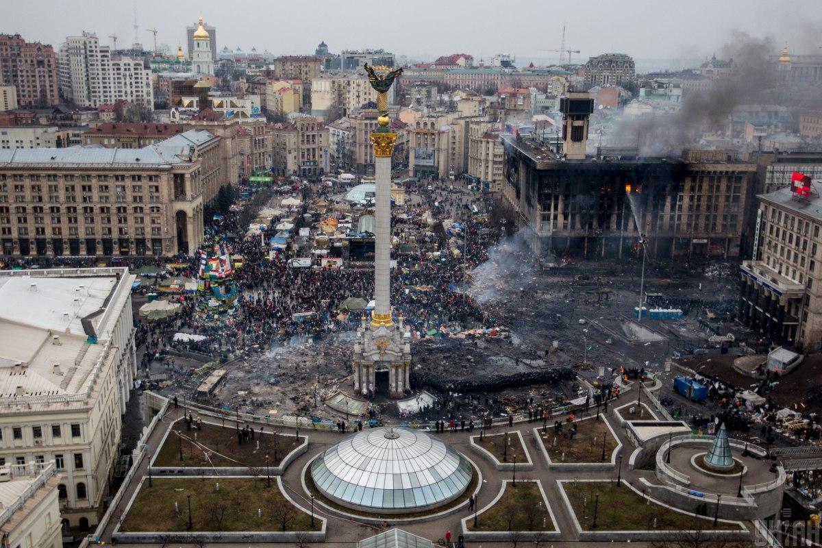 КСУ просят отменить закон об амнистии участников Майдана / фото УНИАН