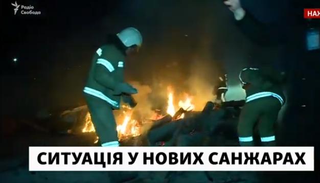 Пожарные пытаются погасить огонь / скріншот
