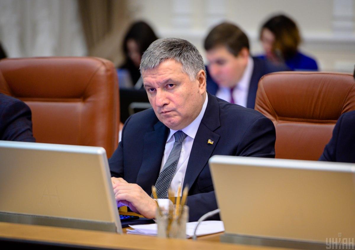 Arsen Avakov / photo UNIAN