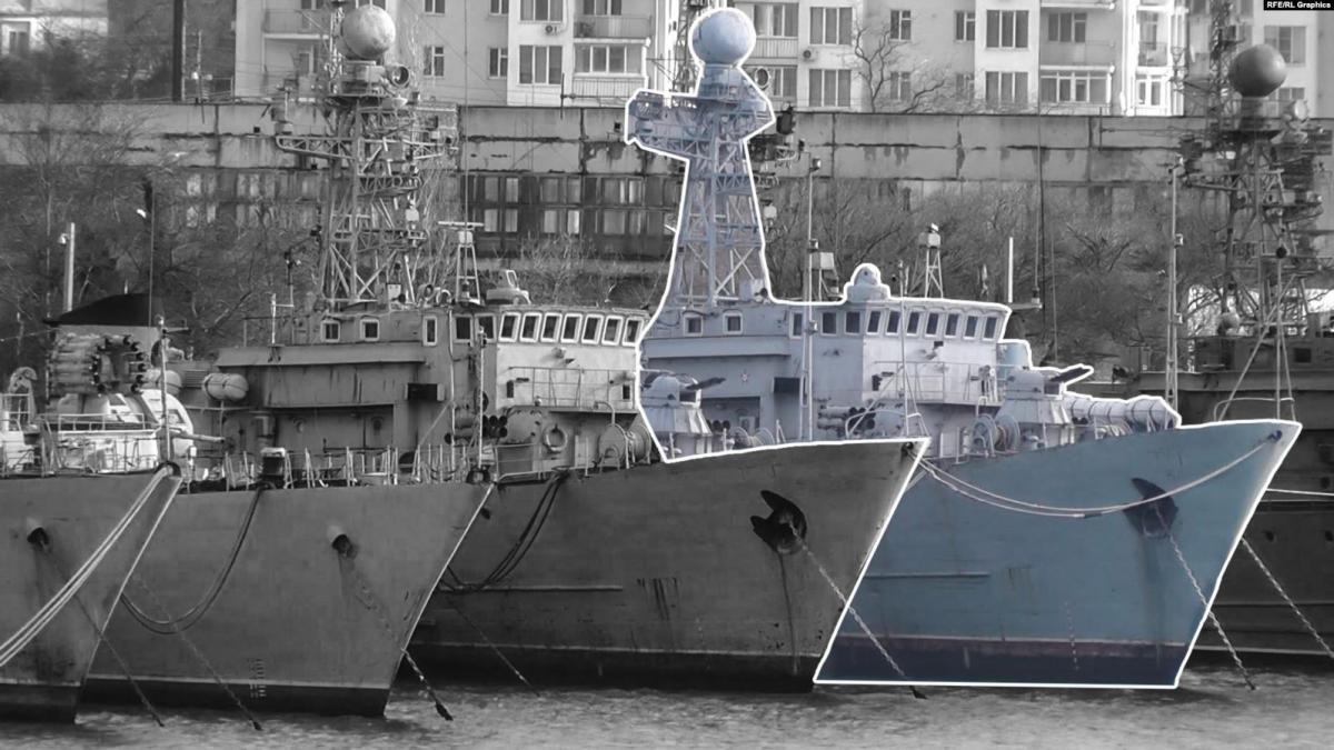 Захоплене судно знаходиться в Севастополі / фото: Радіо Свобода