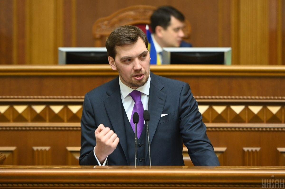 Гончарук выступает перед народными депутатами / фото УНИАН