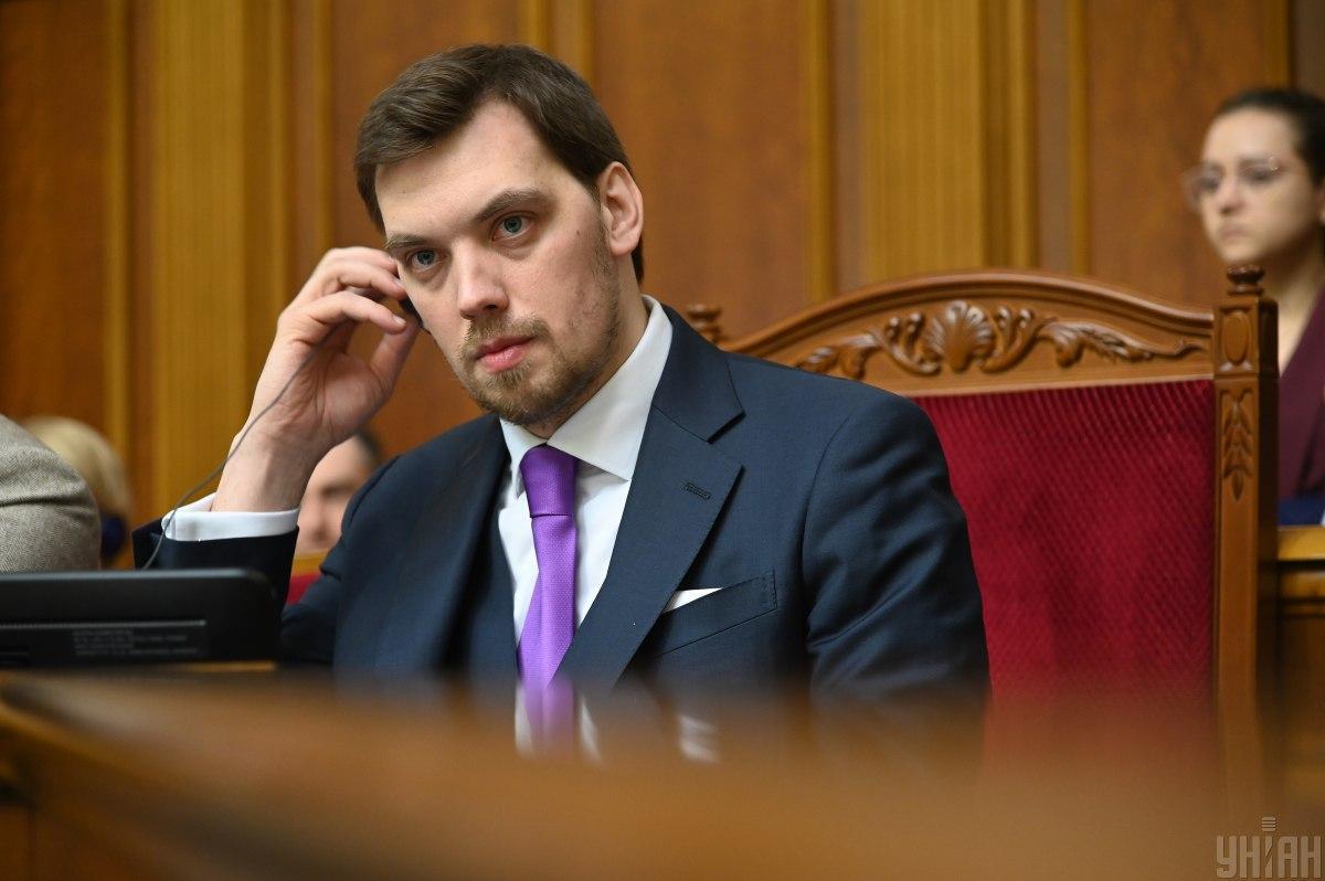 Рада отправила Гончарука в отставку / Фото УНИАН
