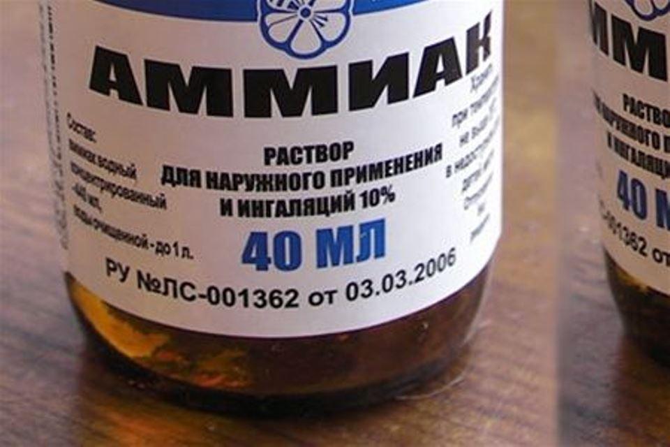 Ядовитое вещество обнаружили возле школьной столовой/ фото: budvtemi.com