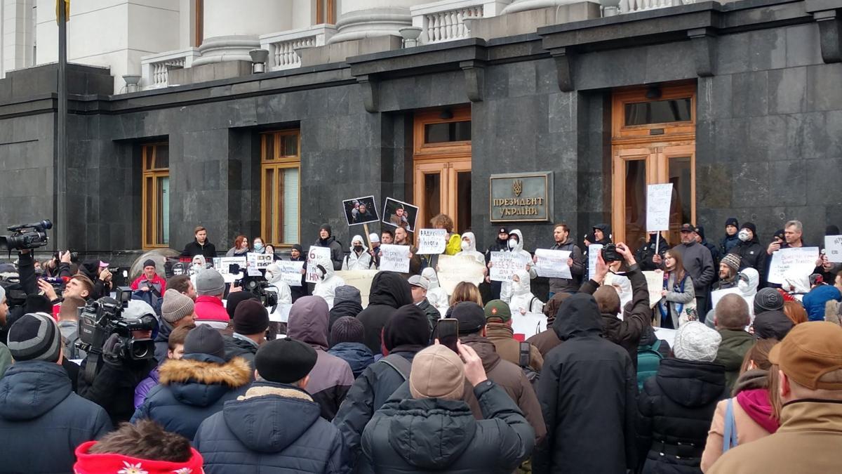Під ОП вимагали звільнення Авакова/ Facebook, Автомайдан