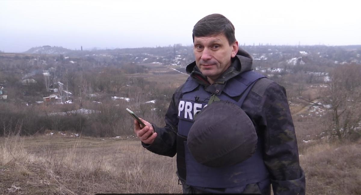 Російські бойовики атакували українських військових удень, коли зібрався РадбезООН /скріншот
